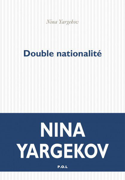 double_nationalite_reference